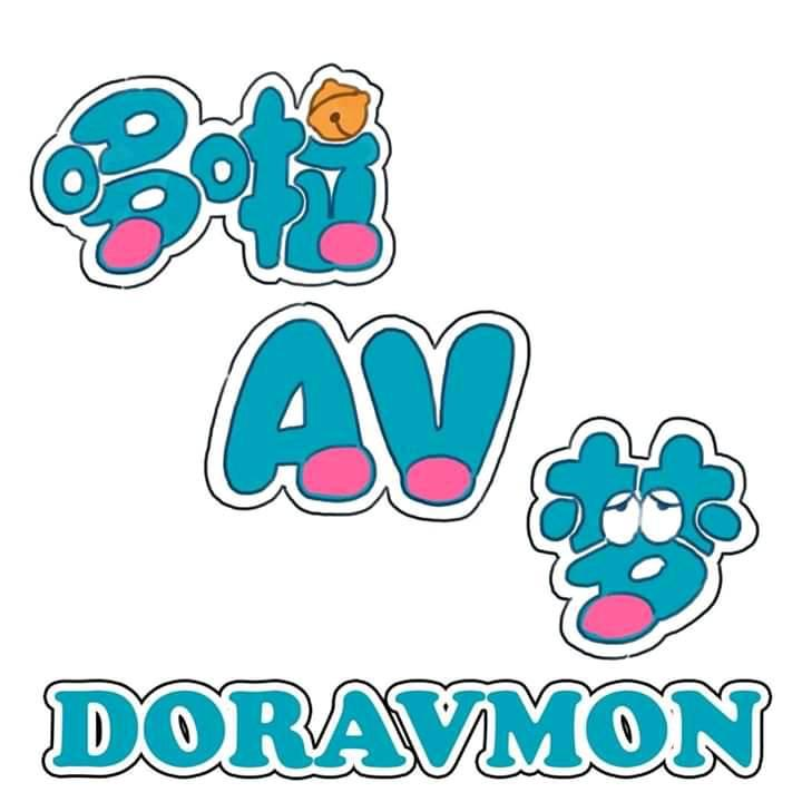 doravmon
