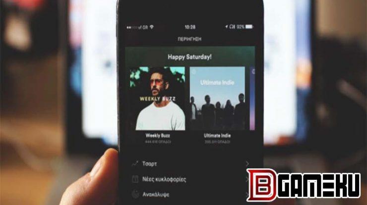 Hapus Akun Spotify