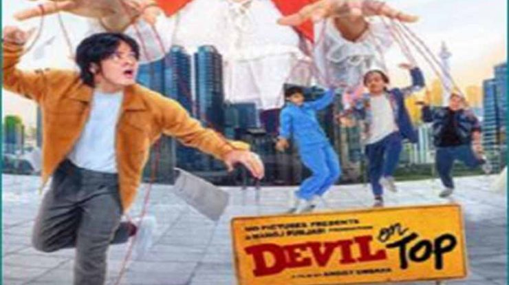 Film Angga Yunanda, Kini menjadi pemain film Devil On