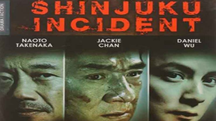 Nonton film shinjuku incident full movie sub indo