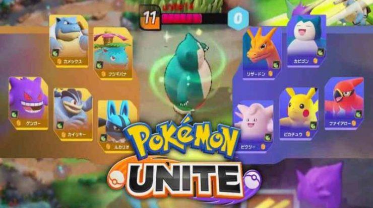 Download Pokemon Unite Apk Terbaru