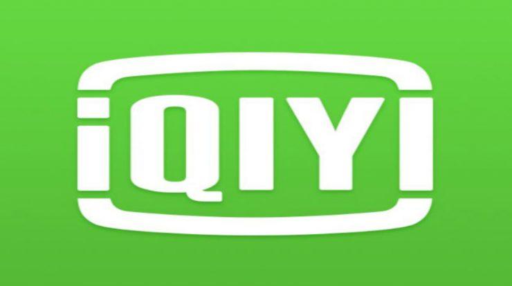 Download iQIYI Mod Apk Tanpa Iklan Terbaru