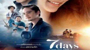 Nonton film seven days 2017 sub indo full movie